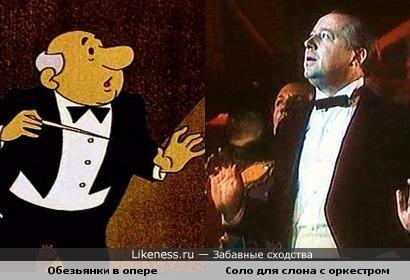 """Дирижер из """"Обезьянок"""" и Юрий Волынцев"""