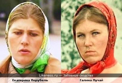 Прекрасные Серафима и Катерина Матвеевна