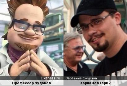 """Профессор Чудаков из """"Фиксиков"""" и Гарик """"Бульдог"""" Харламов"""