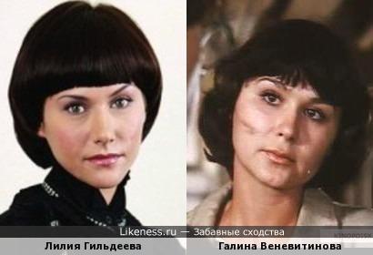 """Телеведущая Лилия Гильдеева в """"Берегите женщин"""""""