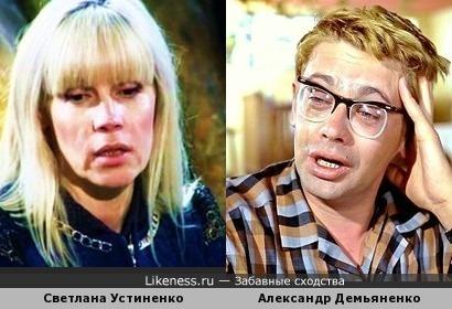 Светлана Михайловна (Дом-2) и Шурик