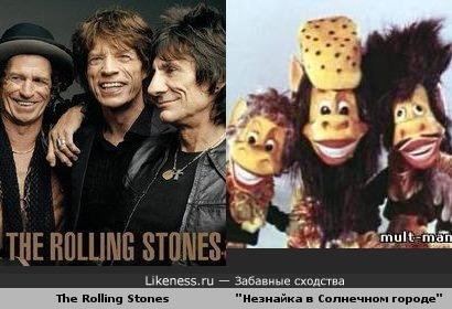 Rolling Stones в Солнечном городе