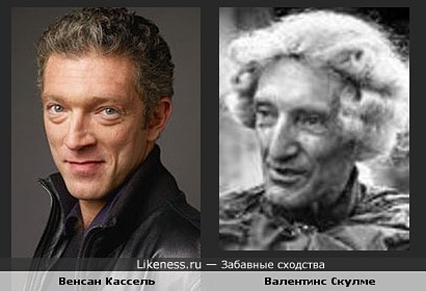 Венсан Кассель похож на Валентинса Скулме