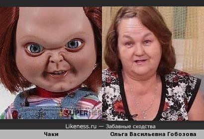 Чаки похож на маму Гобозова