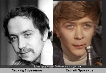 Что-то общее есть у Леонида Борткевича и Сергея Проханова?