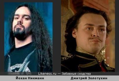 Йохан Ниеманн не знал, что он похож на Петра I