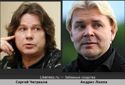 Сергей Чиграков похож на Андриса Лиепу