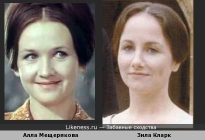 Алла Мещерякова и Зила Кларк