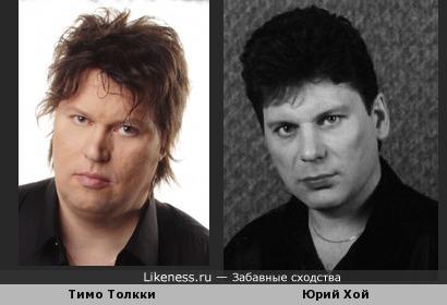 Финский гитарист Тимо Толкки и Юрий Хой