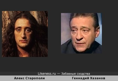 Клавишник Rhapsody of fire Алекс Старополи и Геннадий Хазанов