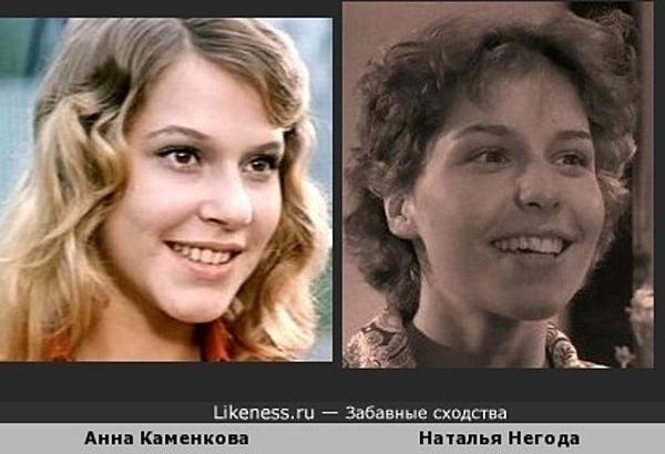 Анна Каменкова и Наталья Негода