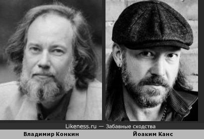 Советский артист и шведский вокалист
