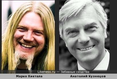 Марко Хиетала и Анатолий Кузнецов