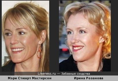 Мэри Стюарт Мастерсон и Ирина Розанова немного похожи