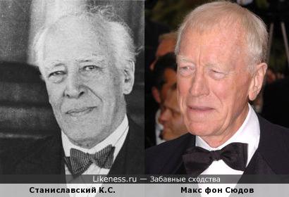 Станиславский и Макс фон Сюдов