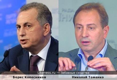 Колесников vs Томенко