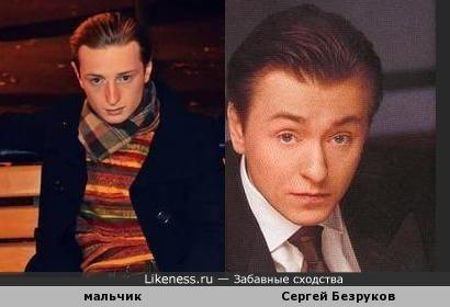 Парень выглядит как Сергей