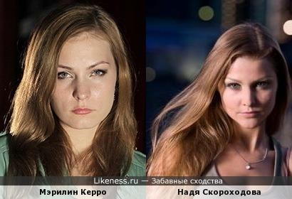 Экстрасенс Мэрилин Керро похожа на участницу Дома-2