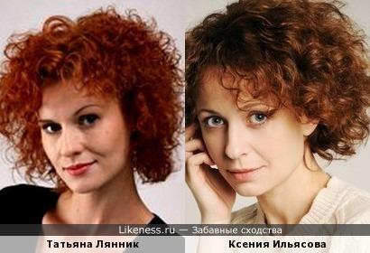 Актрисы очень похожи