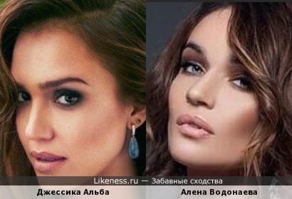 Джессика Альба и Алена похожи