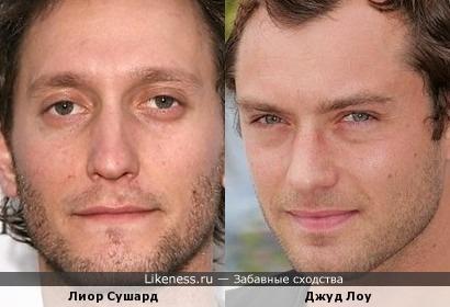 Телепат похож на актера