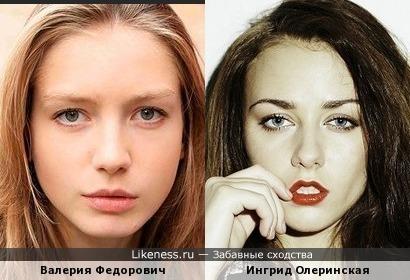 Актрисы похожи вроде