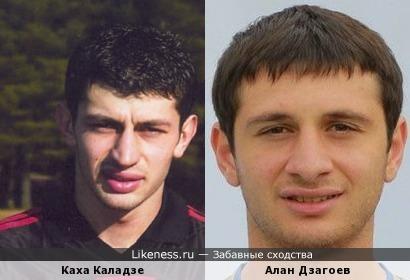 Каха Каладзе в молодости похож на Алана Дзагоева