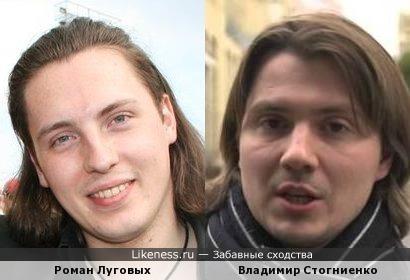 Певец Ромарио похож на комментатора России 2