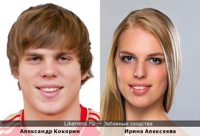 фото мисс москва и кокорин фото