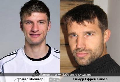 Актер и Футболист немножко похожи