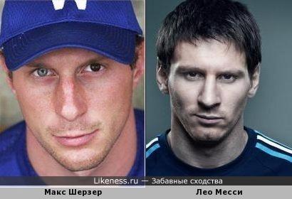 Бейсболист похож На Месси