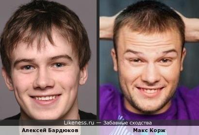 Актер Алексей Бардюков напомнил Макса Коржа
