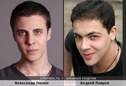 Актеры немного похожи