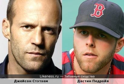 Актер похож на бейсболиста