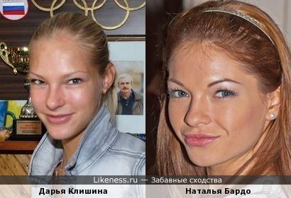 Наталья бардо и Клишина похожи