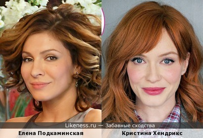 актриса из сериала Кухня похожа на зарубежную актрису