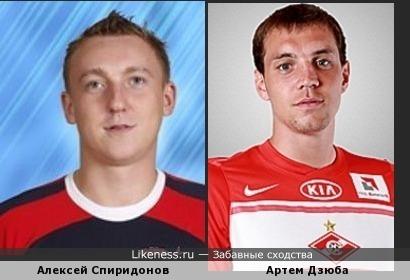 Волейболист похож на футболиста