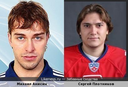 хоккеисты похожи