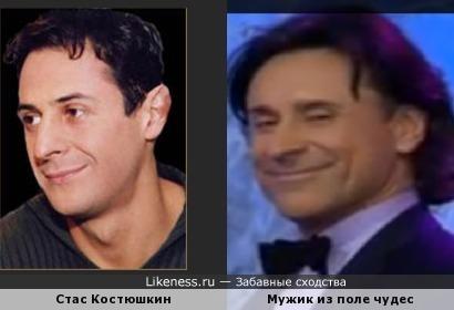 Костюшкин похож на мужика выносящего ключи на поле чудес