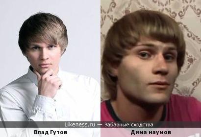 Актеры похожи