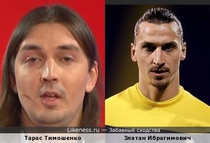 Комментатор канала россия 2 похож на известного футболиста