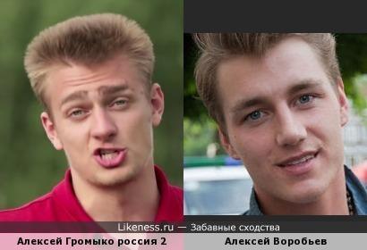 Ведущий полигона и Алексей Воробьев