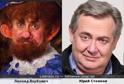 Якубович и Стоянов