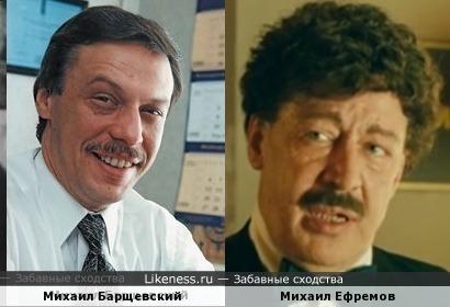Барщевский похож на Ефремова в Кавказской поеннице