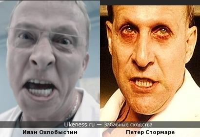 Доктор Быков и Сатана