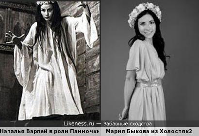 Мария Быкова напомнила Наталью Варлей в роли Панночки