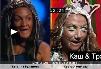 Татьяна Буланова в образе напомнила Свету Яковлеву