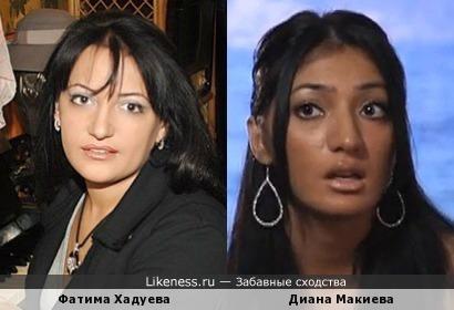 Фатима Хадуева похожа на Диану Макиеву