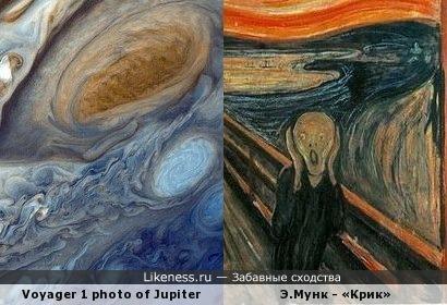 Юпитер и Крик Мунка