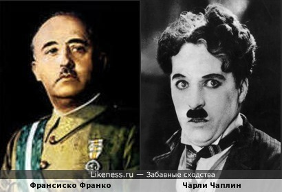 Диктатор Испании похож на американского комика